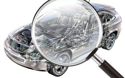 Оценка автомобиля для нотариуса, наследство